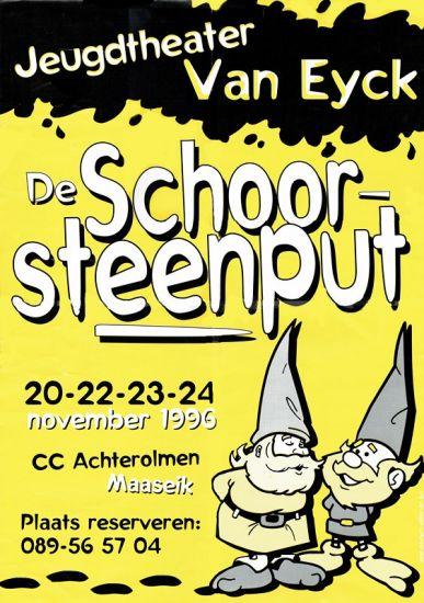 1996: DE SCHOORSTEENPUT