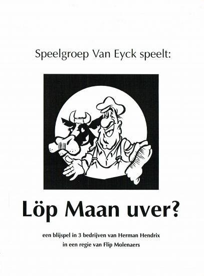 1994 LÖP MAAN UVER
