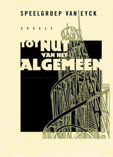 1996 TOT NUT VAN HET ALGEMEEN