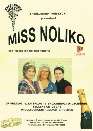 2009 MISS NOLIKO
