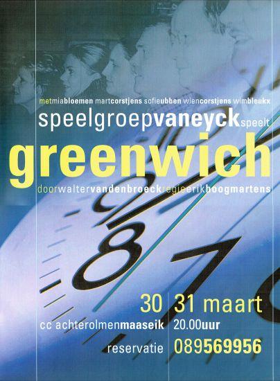 2001 GREENWICH