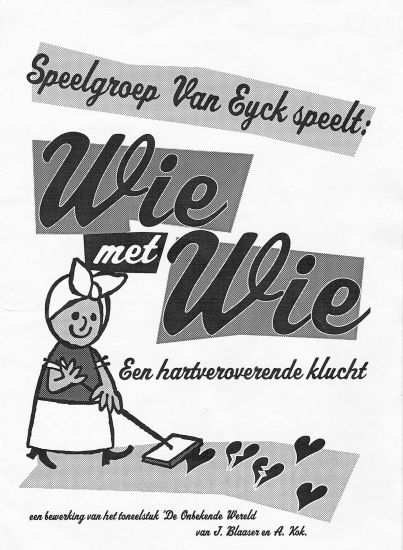 1995 WIE MET WIE